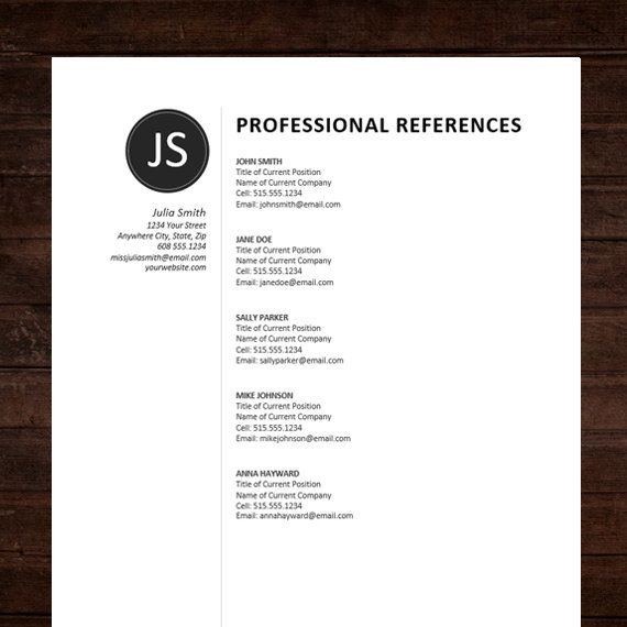sample professional references page
