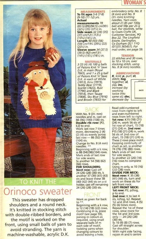 ALAN DART Children s WOMBLES Sweater Knitting Pattern ~ 5-12 yrs Woman s Weekly