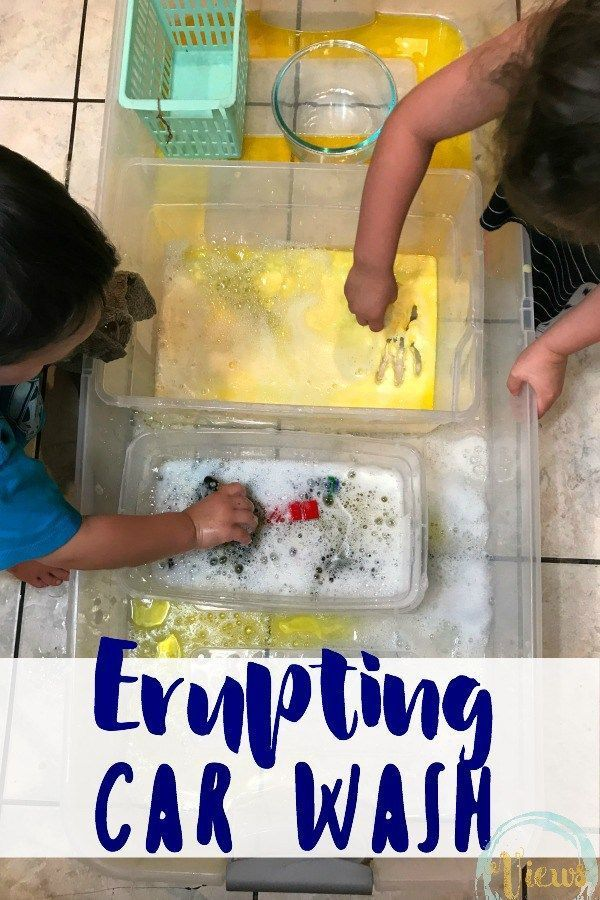 Erupting Kids Car Wash Simple Science And Play The Best