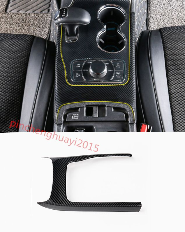 Carbon Fiber Inner Gear Shift Frame Cover Trim For Jeep Grand
