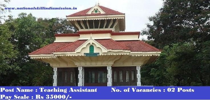 M.Tech Jobs-Kerala Agricultural University-recruitment-02 vacancies-Teaching Assistant-Pay Scale : Rs 35000/-WALK-IN-INTERVIEW-07 February 2017  Job Details :  Post Name : Teaching Assistant No. of Vacancies : 02 Posts Pay Scale : Rs 35000/- (Per Month) Eligibility Criteria :  Educational Qualification : M.Tech (Farm Power Machinery). Nationality : Indian Age Limit : 18 to 40 years Job Location : Kerala  How to Apply :