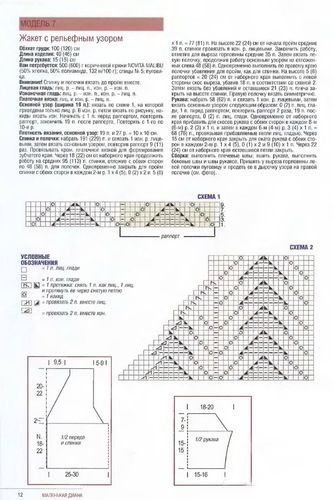 10-10.jpg (332×500)