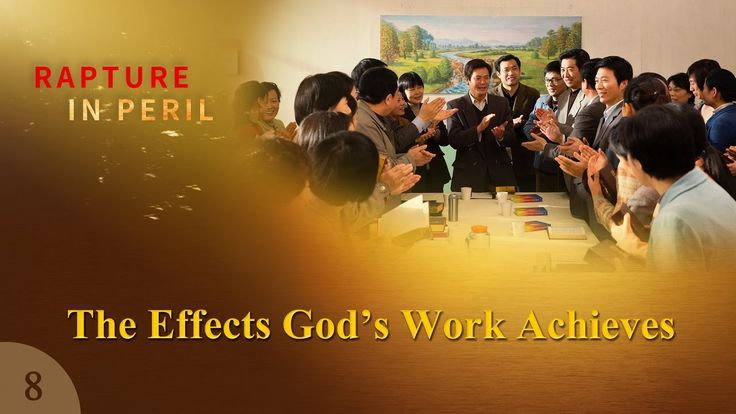"""Gospel Movie """"Rapture in Peril"""" (8) - The Effects God's Work Achieves"""