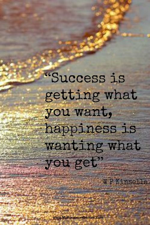 how to achieve happiness quotes