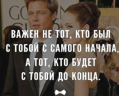 Натали Я – Google+
