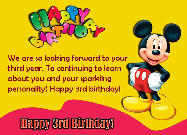Happy 3rd Birthday Wishes And Quotes Wish Your Baby Son Or Daughter With Some Cute Bday Messages Greetings