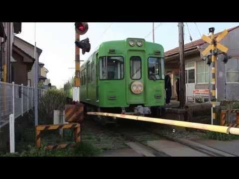 銚子電鉄2000形(2001+2501) 海鹿島駅 2015.03.21. - 旅先で出会った銚子電鉄の動画です。駅で動画を撮るなんて何年ぶりだろうか? 2015年3月21日撮影