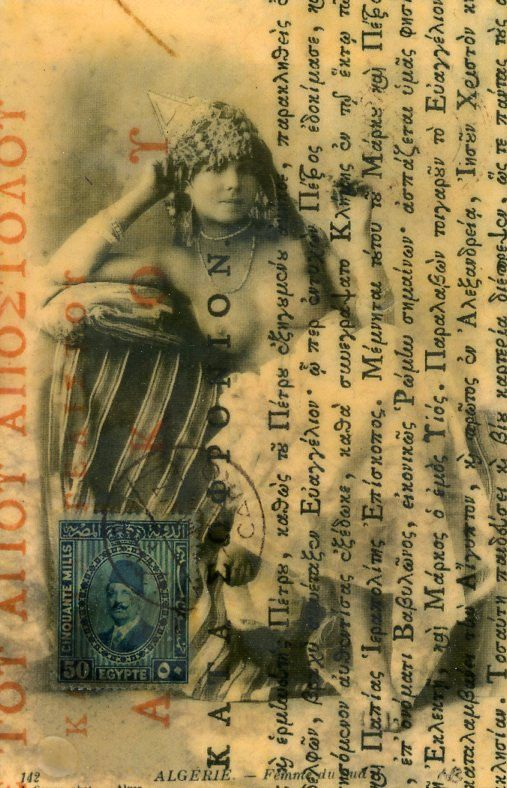 Original small collage by Nick Bantock known for his bestselling book Griffin and Sabine.