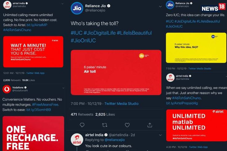 Reliance Jio Airtel And Vodafone Idea Are Trolling Each Other On Social Media Social Media Reliance How To Be Outgoing
