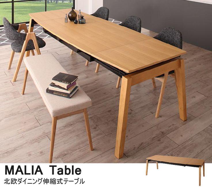 スライド伸縮天板のダイニングテーブルで4人掛け(幅140センチ)から6人掛け(幅240センチ)まで簡単にチェンジOK!ナチュラルモダンな北欧デザインがおしゃれ!送料無料でお届けします。