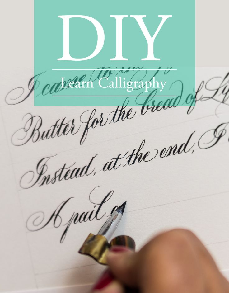 Hand Drawn Calligraphy Tutorial Diy Projects Pinterest