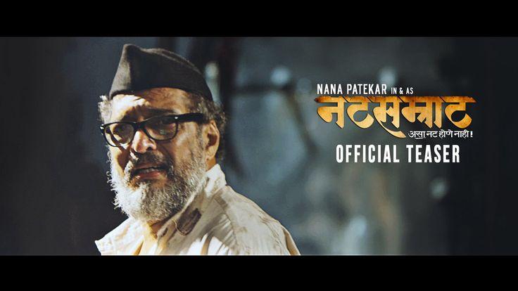 Natsamrat | Official Teaser | Nana Patekar
