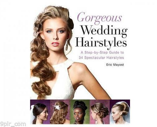 $3.50 - A gorgeous coiffure is a bride's crowning glory. This book shows how to achieve stunning results without going to a salon. It offers step-by-step instructions and colour photos that make it easy to achieve flawless professional results. It includes beautiful hairstyles for all the other ladies of the bridal party.