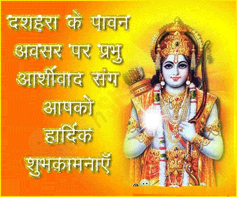 Happy Dussehra to All my friends.