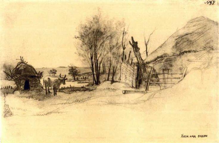 """""""Хата над водою"""", 1845. Олівець. 15,9 × 24,3 см."""