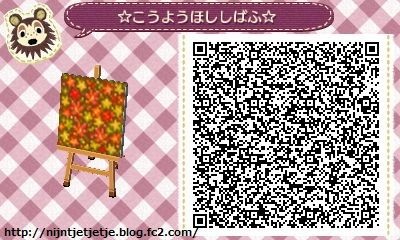 ☆ star of autumnal lawn and maple mat. TILE#1