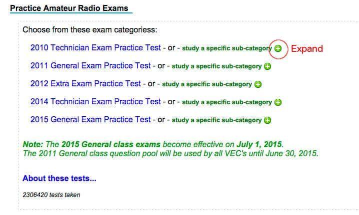qrz practice test