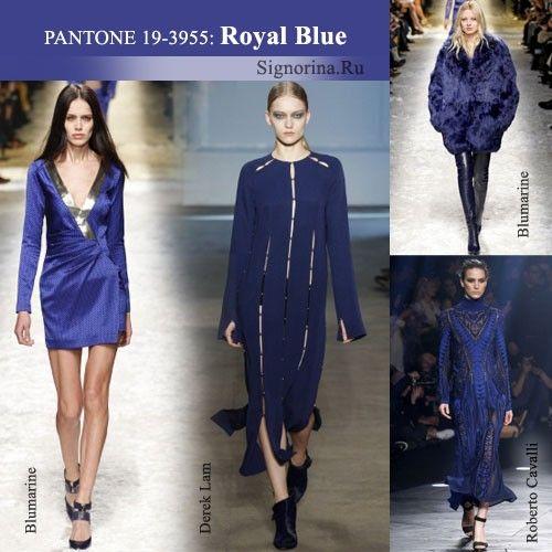 Модные цвета осень-зима 2014-2015 года, фото: Королевский синий (Royal Blue)
