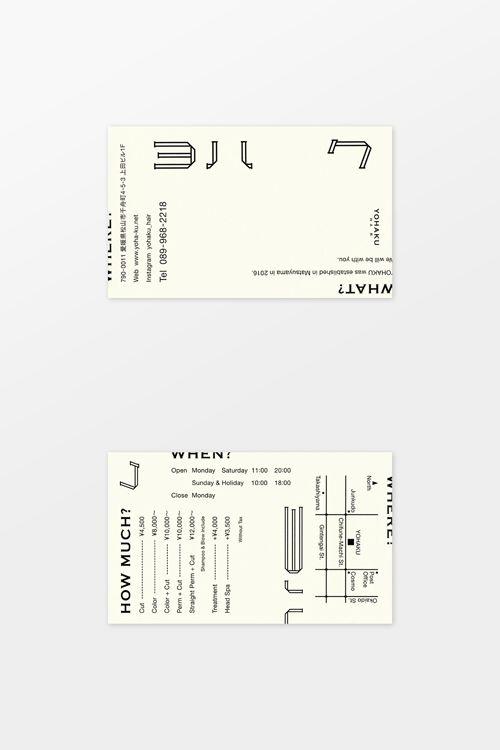 Client: ヨハク, Grand Deluxe flier design