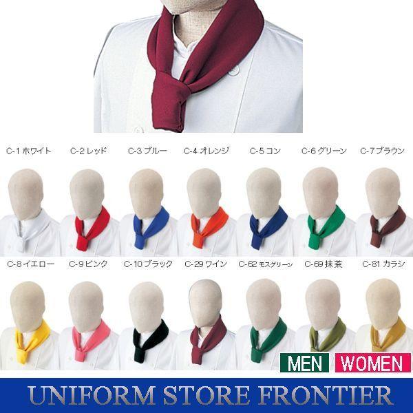 ネッカチーフ スカーフ 四角巾 バンダナ キャップ 飲食店制服 :f-11211001:ユニフォームストア フロンティア - 通販 - Yahoo!ショッピング
