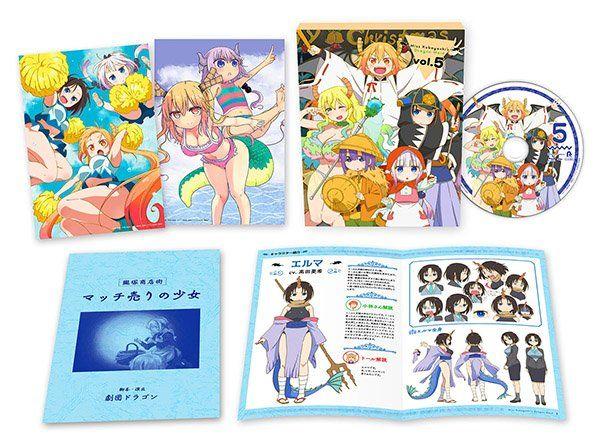 Fifth 'Miss Kobayashi's Dragon Maid' Anime DVD/BD Release Artwork Arrives