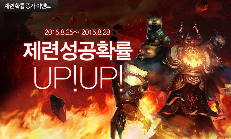 11 Korean Style Game Pinterest Korean Style