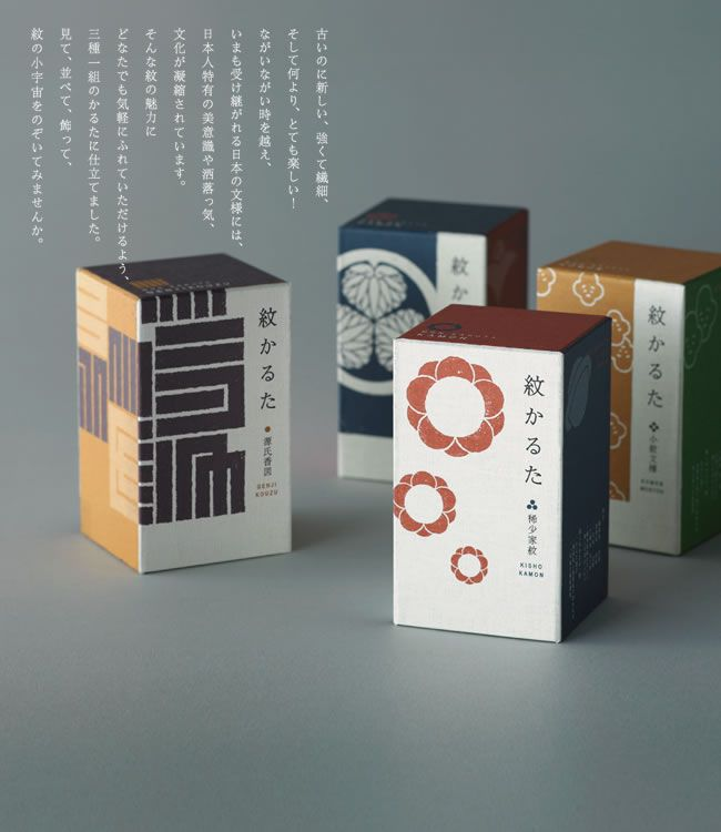 nae-design:Mon-Karuta traditional Japanese card game packaging is beautiful.