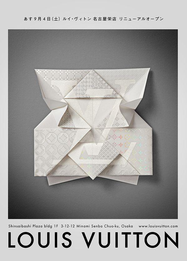 Louis Vuitton – Invitation Origami