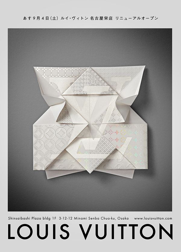 Louis Vuitton – Invitation Origami by Happycentro , via BehanceLouisvuitton, Louis Vuitton, Origami Invitations, De Louis, Origami Paper, Vuitton Origami, Graphics Design, Prints, Invitations Origami