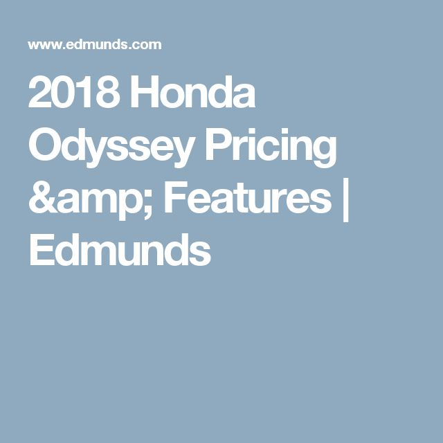2018 Honda Odyssey Pricing & Features | Edmunds