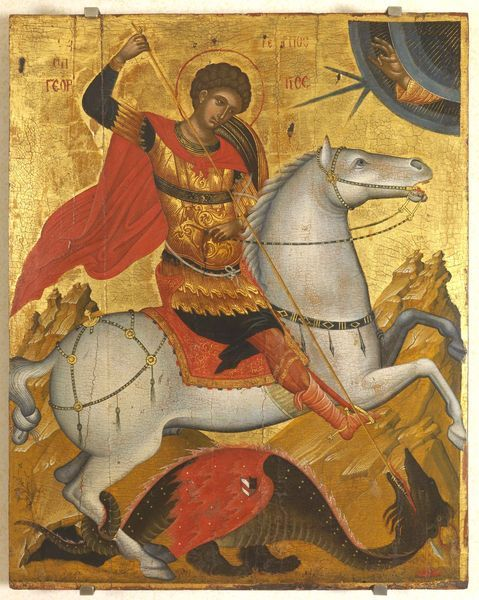 St George Icon from the Museum of the Hellenic and Byzantine Institute attached to the Church of St George of the Greeks