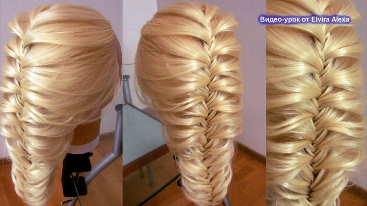Красивая коса. Техника Рыбий хвост, объёмные подхваты. Видео-урок. Hair-...