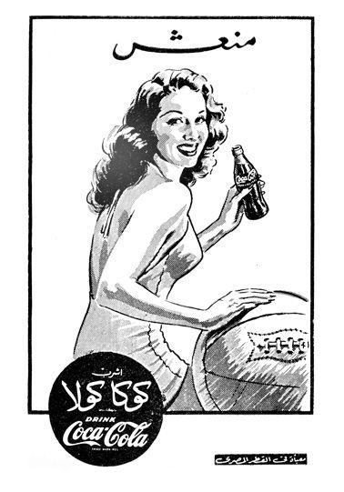 Retro CocaCola advertisement circa 1940s