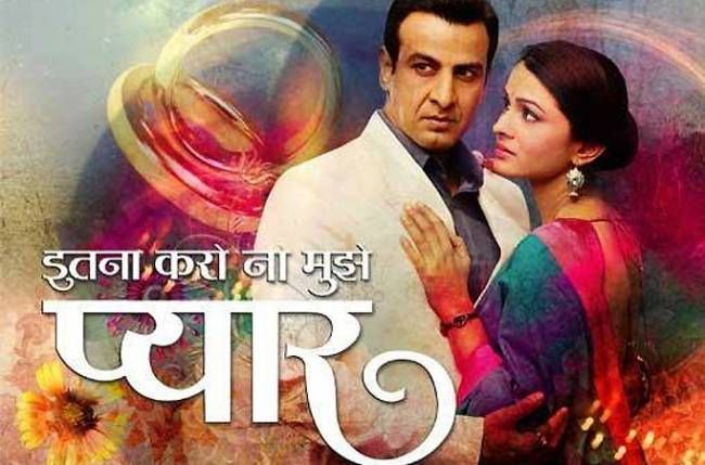 The latest love story to come on the small screen is the Balaji Telefilms new serial starrer Ronit Roy and Pallavi Kulkarni titled Itna Karo Na Mujhe Pyar on Sony Entertainment Television. Itna Na Karo Mujhe Pyar is a mature love story, which has been garnering praises from all quarters of the society. #ItnaNaKaroMujhePyar