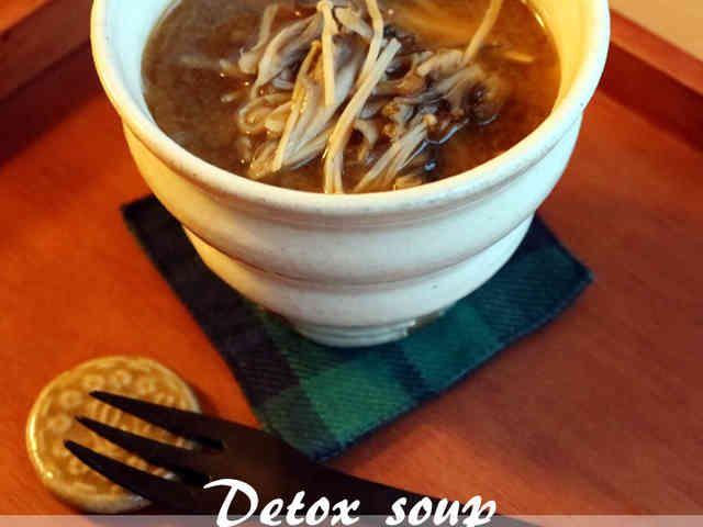 最強デトックススープ★   ダイエット デトックス効果のある食材を、ガッツリ入れたスープです。スッキリ綺麗に✩朝食にも、保温ジャーに入れてランチにもオススメ✩  #スープジャー #フードコンテナ