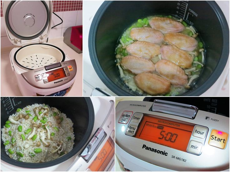 Miso, Chicken Wing, Rice