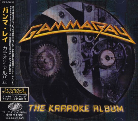 Gamma Ray - The Karaoke Album 1997 Compilation