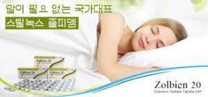 erectile dysfunction: 수면제졸피뎀zolpidem효과 효능 성분 후기, 수면제처방전없이판매,