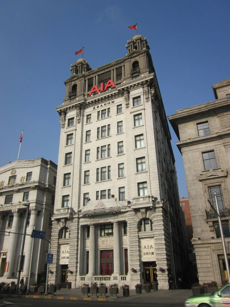 The North China Daily News Building