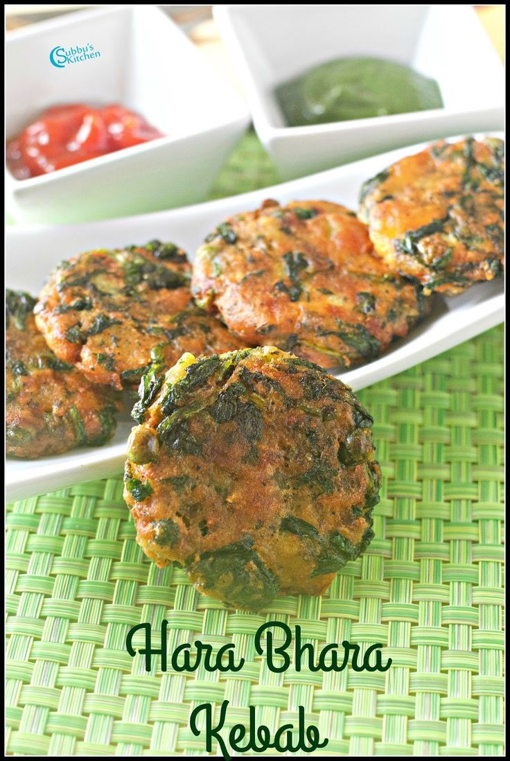 Hara Bhara Kebab Recipe | Tea Time Indian Snacks