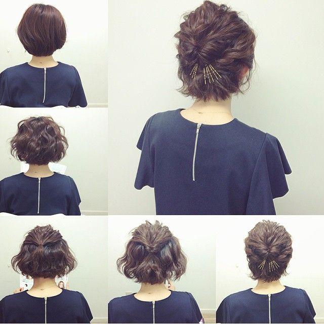 いいね!340件、コメント3件 ― YUJIさん(@pentasyuji)のInstagramアカウント: 「ショーヘアアレンジ ①全体に巻きます(今回はナミウェーブしてます) ②トップの毛をくるリンパ、サイドの毛をねじり留めしてます ③ピンはゴールドピン…」