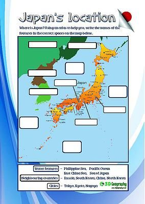 japan worksheets learning japanese culture geography for kids geography worksheets geography. Black Bedroom Furniture Sets. Home Design Ideas