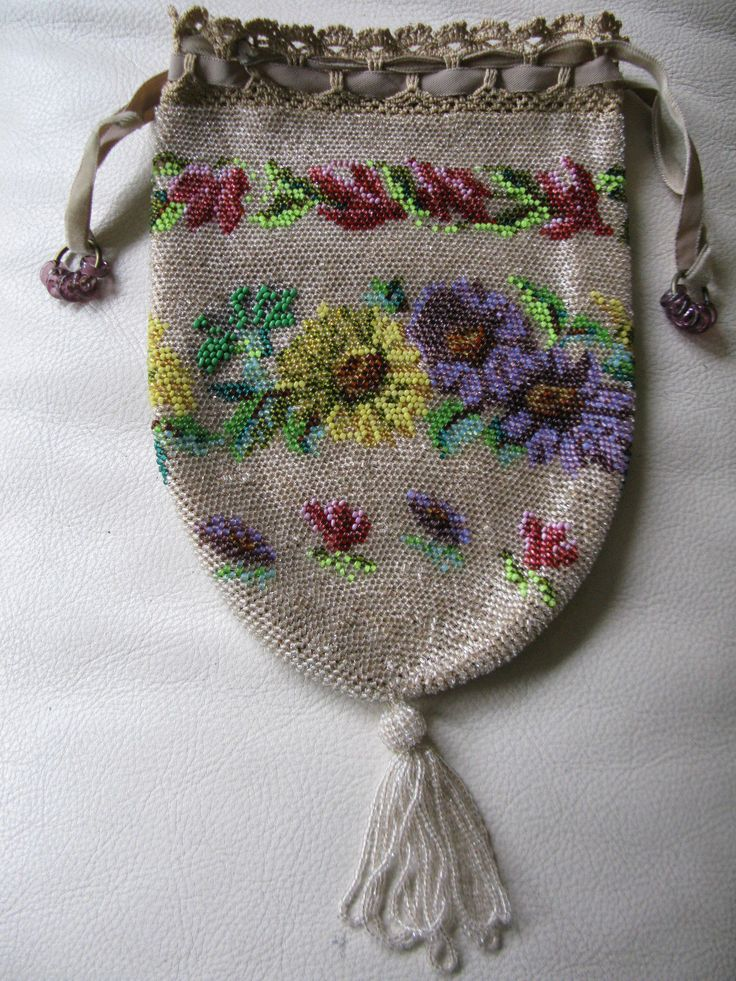 Antique Victorian Tan Crochet Knit Drawstring Reticule with Champagne, Lavender, Yellow, Red, Pink, Green, & Rootbeer Glass Beaded Body. Same pattern on both sides.