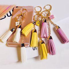 Корея бахромой кожа ключевые цепи автомобиля ключевые творческие подарки женские модели кулон украшения висит сумка мужчин талии висит