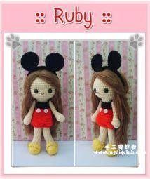 Rubino - crochet ragazza
