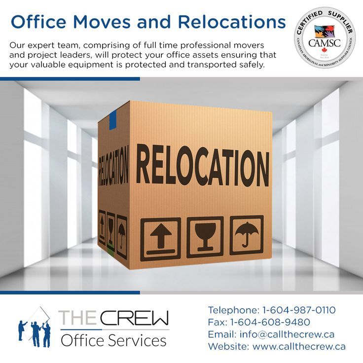 THE CREW has moved numerous offices across provinces in Western Canada. Our team of experts ensure that your valuable office furniture and equipment is protected and transported safely! Call today to see how we can help you: 1-604-987-0110