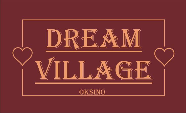 эко-туризм, гостиница, контактный зоопарк, эко, деревенский, эксклюзивный, отель, ресторан, эко-продукты, органическое питание, деревенская мечта, Оксино, Чехов