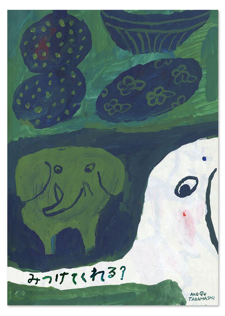 hiding elephant poster by mogu takahashi