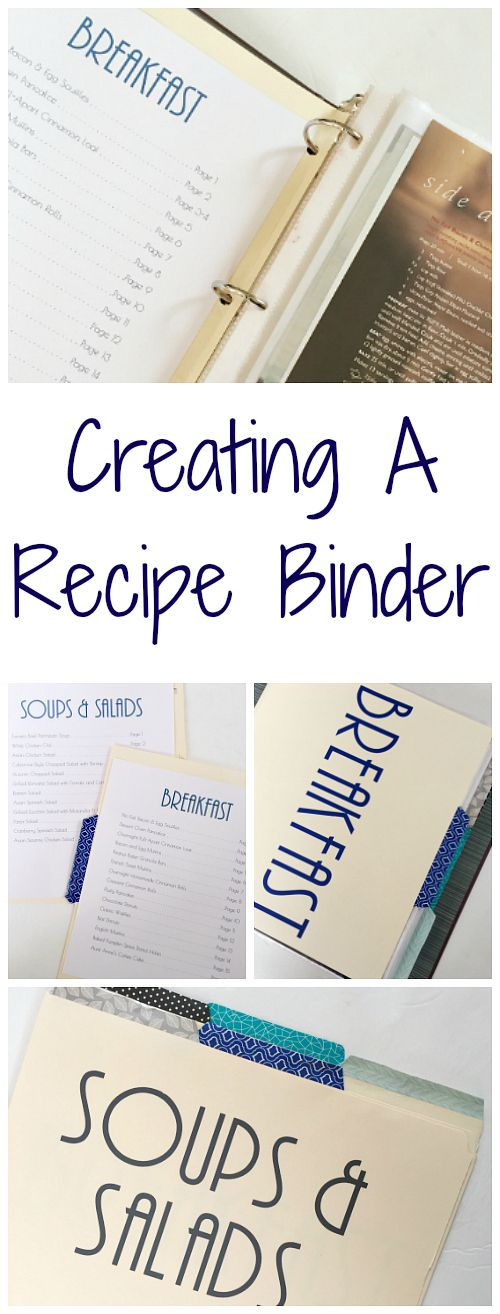 Love this idea of creating a recipe binder to keep things organized.