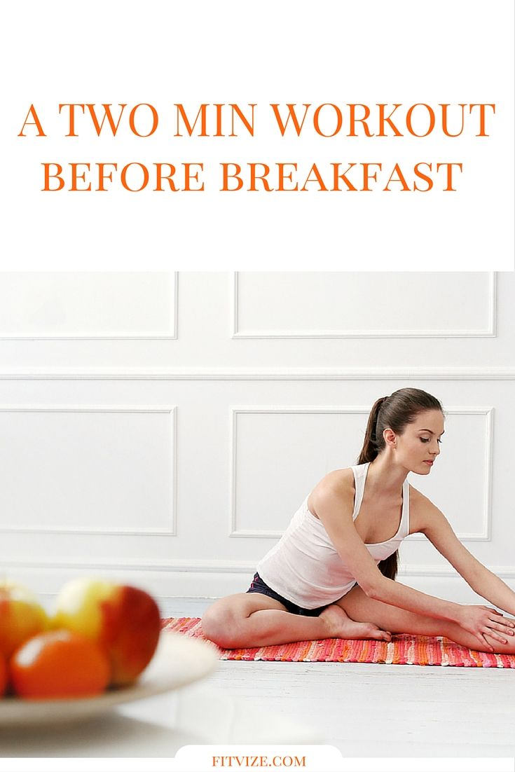 This is a morning workout to perform before breakfast (or your first cup of espresso). This morning workout routine improves your posture, tones your abs, stretches all your body and inspires you to start your day in a healthy way. https://fitvize.com/2016/07/09/a-morning-workout-video/